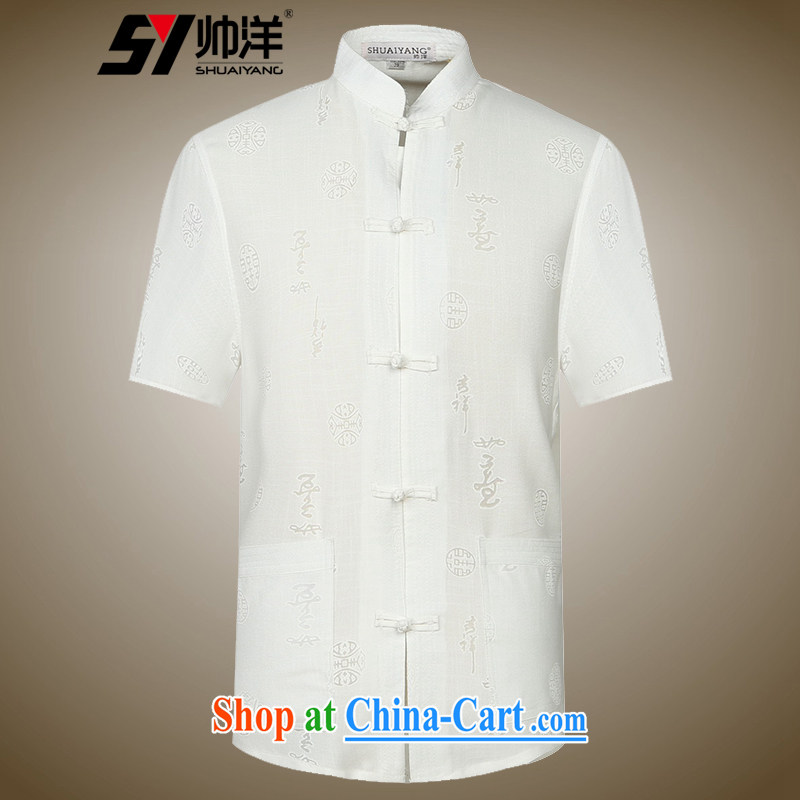 cool ocean 2015 New Men's Tang with a short-sleeved T-shirt auspicious Ruyi biological air-men's shirts China wind shirt white 43_185