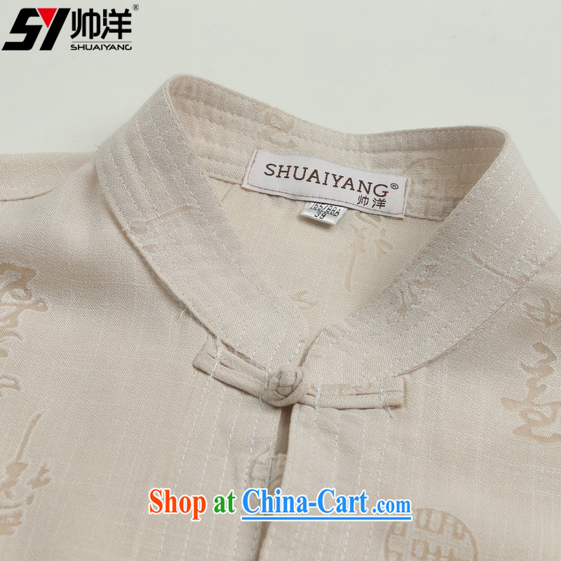cool ocean 2015 New Men's Tang with a short-sleeved T-shirt auspicious Ruyi biological air-boy shirt China wind shirt white 43/185, cool ocean (SHUAIYANG), on-line shopping
