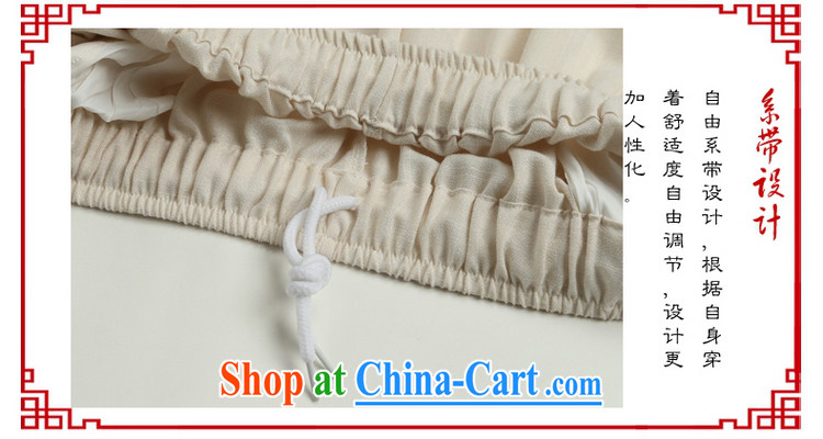 cool ocean 2015 new summer men's short pants China wind pants ultra-thin breathable Chinese men and white 39/165 pictures, price, brand platters! Elections are good character, the national distribution, so why buy now enjoy more preferential! Health
