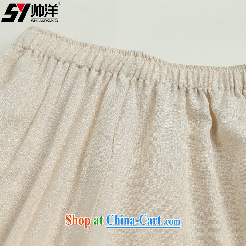 cool ocean 2015 new summer men's short pants China wind pants ultra-thin breathable Chinese men and white 39/165, cool ocean (SHUAIYANG), shopping on the Internet