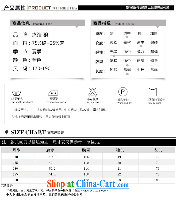 Cheng Kejie, Jacob - Wolf JIEYA - WOLF New Tang with a short-sleeved men's summer cotton shirt shirt stylish casual China wind male stars, gray 190/XXXL pictures, price, brand platters! Elections are good character, the national distribution, so why buy now enjoy more preferential! Health