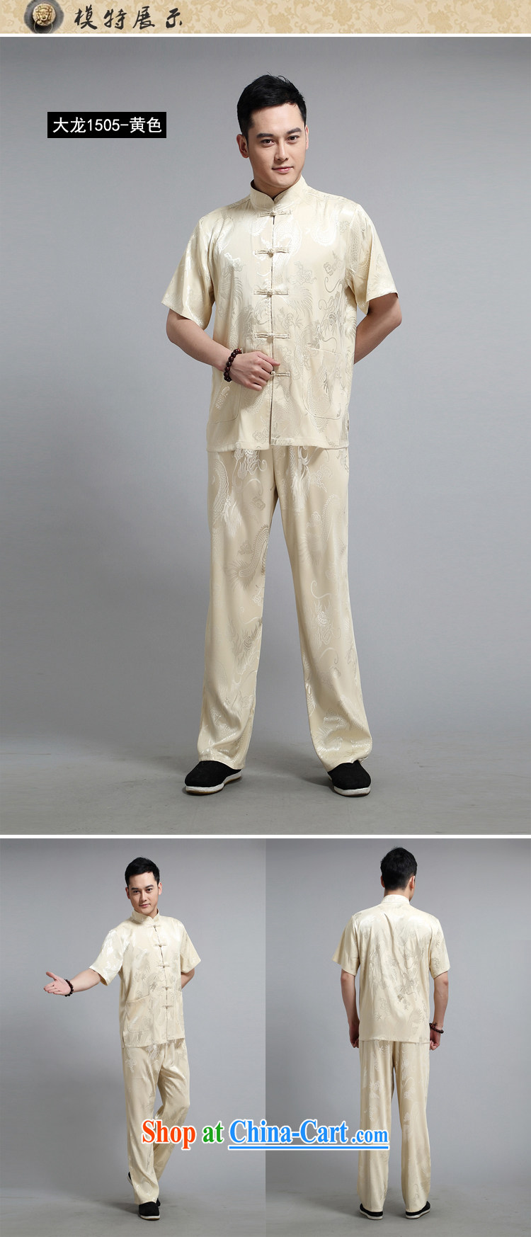 Mr Henry TANG and load package summer sauna silk short-sleeved Tang package installed, older men's father replace 1506 Package white 190 pictures, price, brand platters! Elections are good character, the national distribution, so why buy now enjoy more preferential! Health