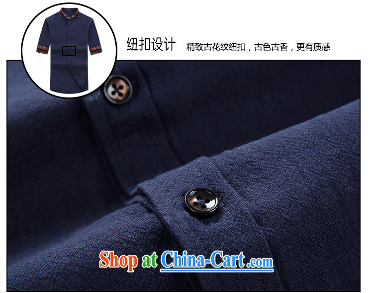 The Code of the China wind up collar double cuff the cotton shirt 7 cuff linen shirt DC 5808 apricot 5 XL pictures, price, brand platters! Elections are good character, the national distribution, so why buy now enjoy more preferential! Health