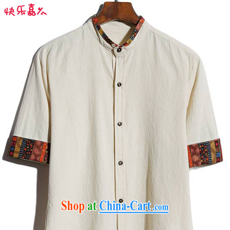 The Code of the China wind up collar double cuff cotton shirt the commission 7 sub-sleeved linen shirt DC 5808 apricot 5 XL, happy, and shopping on the Internet