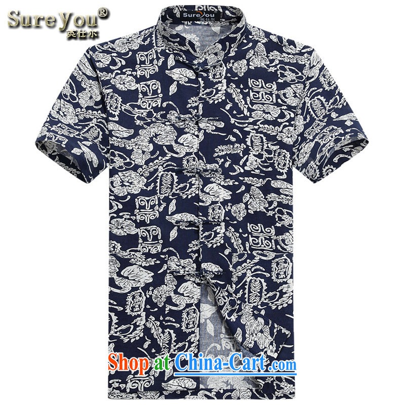 Factory outlets, Mr HUI Ying, elderly burglary to package the 15 summer with his father's short-sleeved Tang package installed China wind male summer 6011 light yellow 190, British, Mr Rafael Hui (sureyou), online shopping