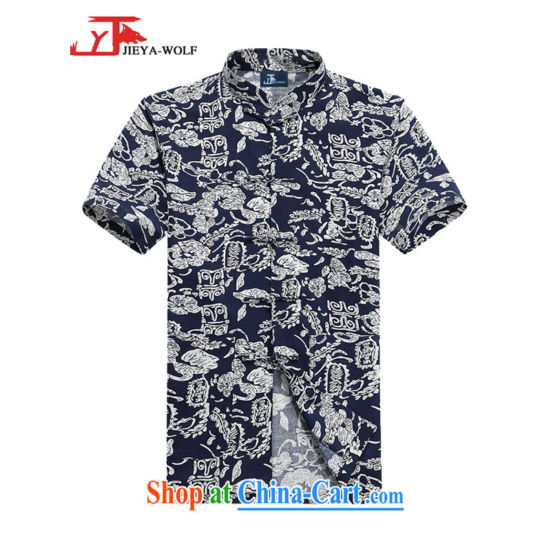Jack And Jacob - Wolf JIEYA - WOLF New Tang replace short-sleeve men's cotton summer the color T-shirt shirt and stylish lounge, men's blue white floral 6012 190_XXXL