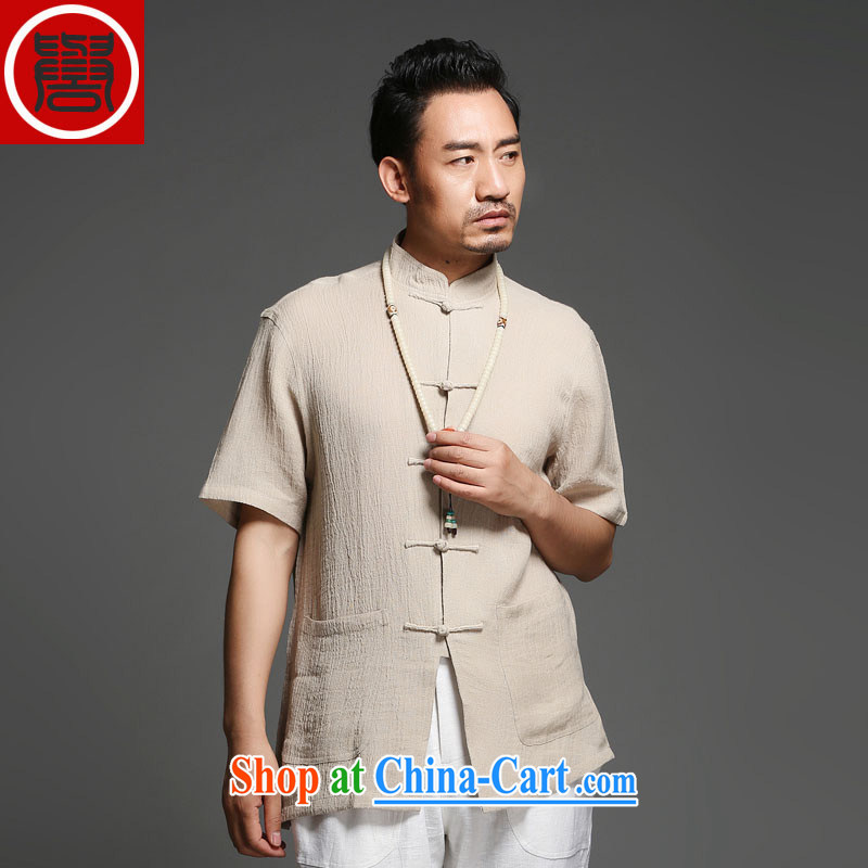 Internationally renowned Chinese men's cotton mA short-sleeved, older Chinese short-sleeve The aura-buckle Yi national service men's summer m yellow heads _190_