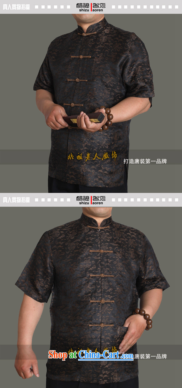 Summer 2015 new, older upscale men's short-sleeved fragrant cloud yarn Tang with his father's summer brown 180 pictures, price, brand platters! Elections are good character, the national distribution, so why buy now enjoy more preferential! Health