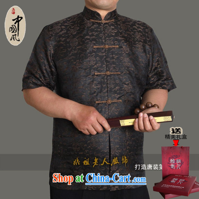 Summer 2015 new middle-aged and older upscale men's short-sleeved fragrant cloud yarn Tang with his father's summer brown 180