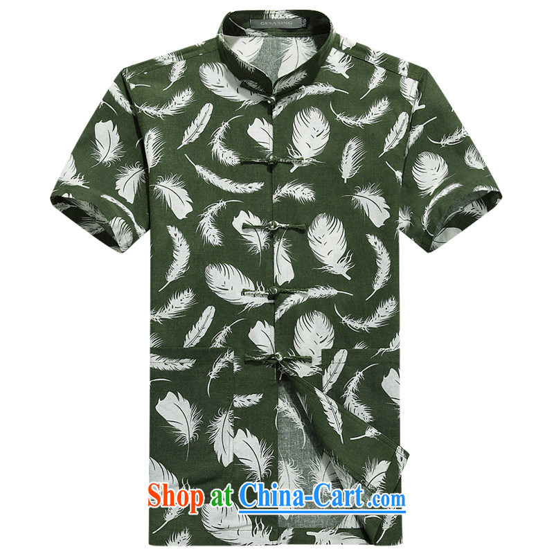Summer Chinese style Chinese men's short-sleeved Chinese cotton shirt Yau Ma Tei, for leisure and improved dress father summer stylish feather dark XXXL/190