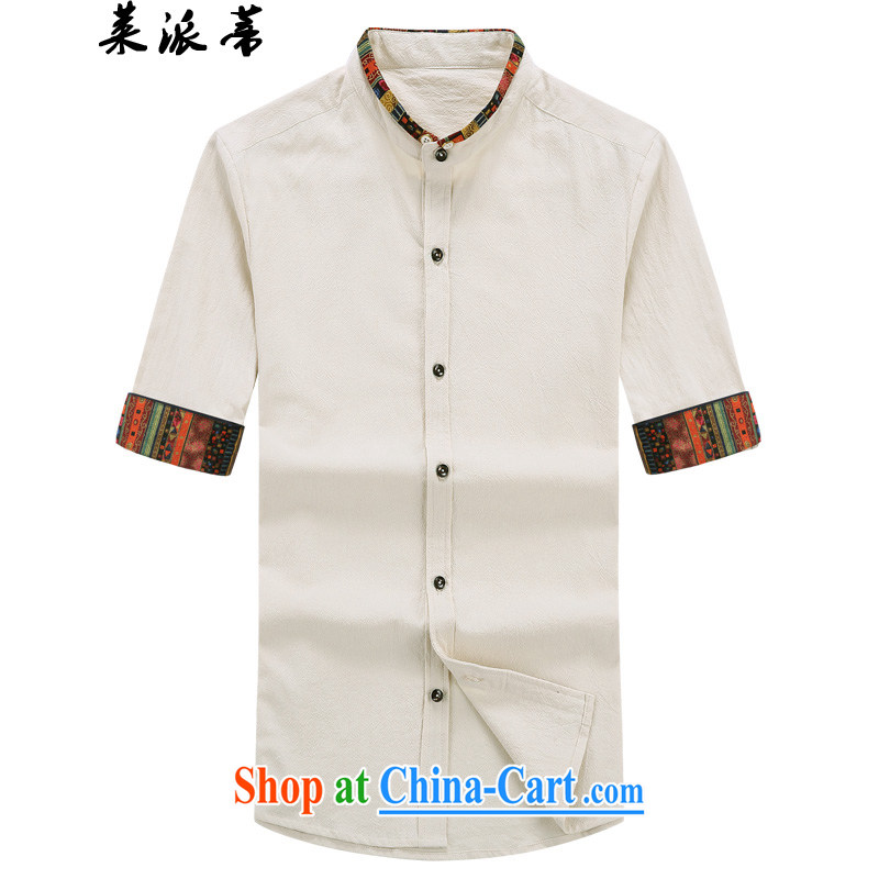 Tony Blair sent his 2015 the code men's smock Tang with Mr Ronald ARCULLI, 5 T-shirt, and for casual shirt male DC 5808 apricot XXL
