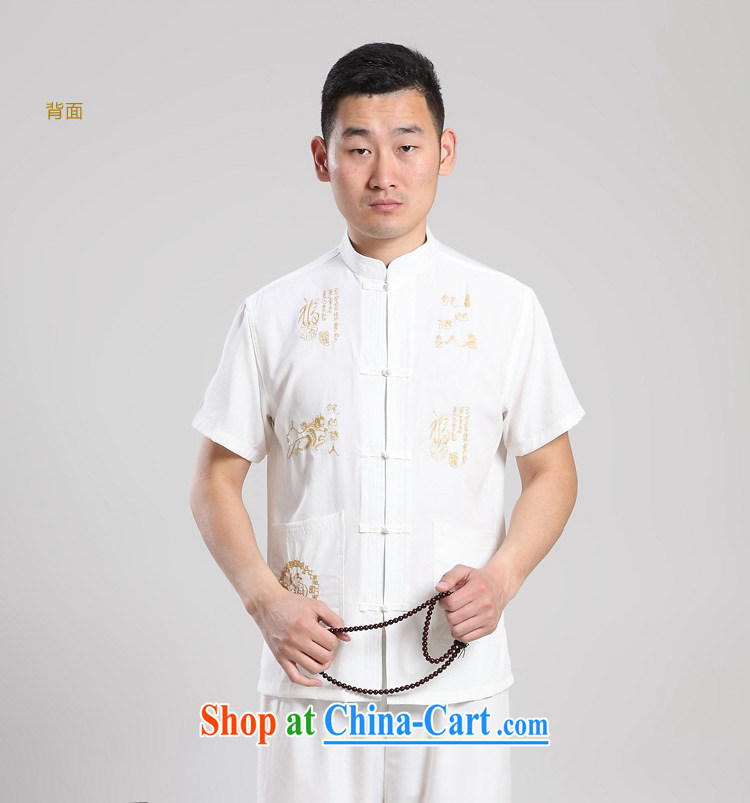 40 Island Tang replacing men and Kit China wind Chinese men's short-sleeved pants summer manual tray snap-Chinese national costume Tang mounted Kit 07/06 beige/T-shirt 42/T-shirt pictures, price, brand platters! Elections are good character, the national distribution, so why buy now enjoy more preferential! Health