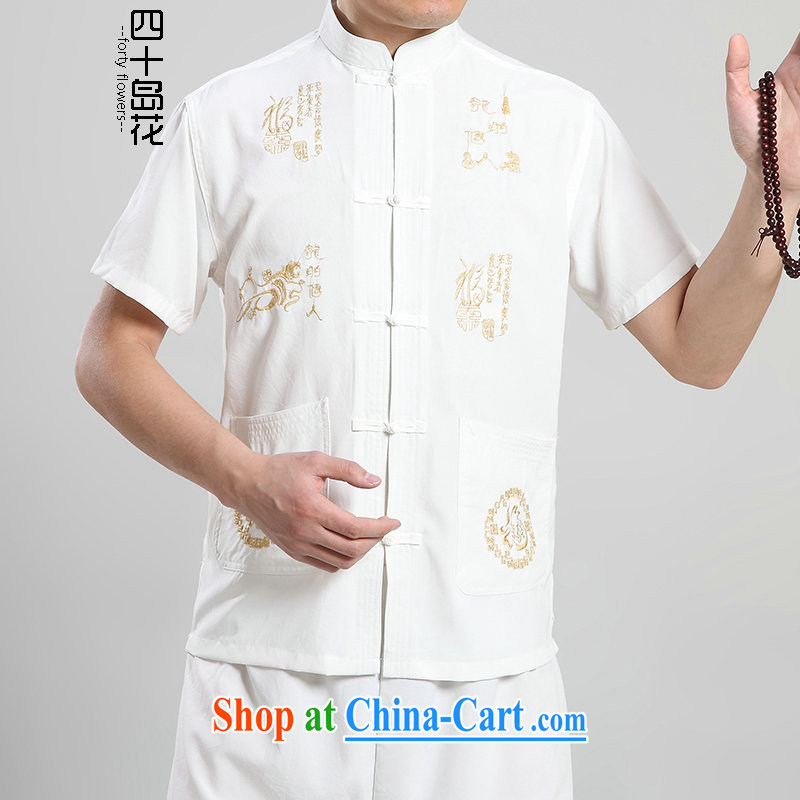 40 Island Tang replacing men and Kit China wind Chinese men and a short-sleeved pants summer manual tray snap-Chinese national costume Chinese Kit 07_06 beige_T-shirt 42_T-shirt