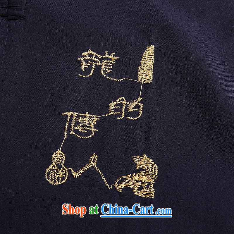 40 Island Tang replacing men and Kit China wind Chinese men and a short-sleeved pants summer manually deducted the Chinese National costumes with short set 07/06 beige/T-shirt 42/T-shirt, 40 Island, shopping on the Internet