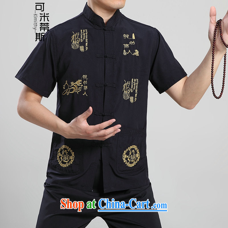To Simitis Chinese men and set the wind Chinese men and a short-sleeved pants summer manual tray snap-Chinese national costume Tang package installed 07 _06 blue_T-shirt 42_T-shirt