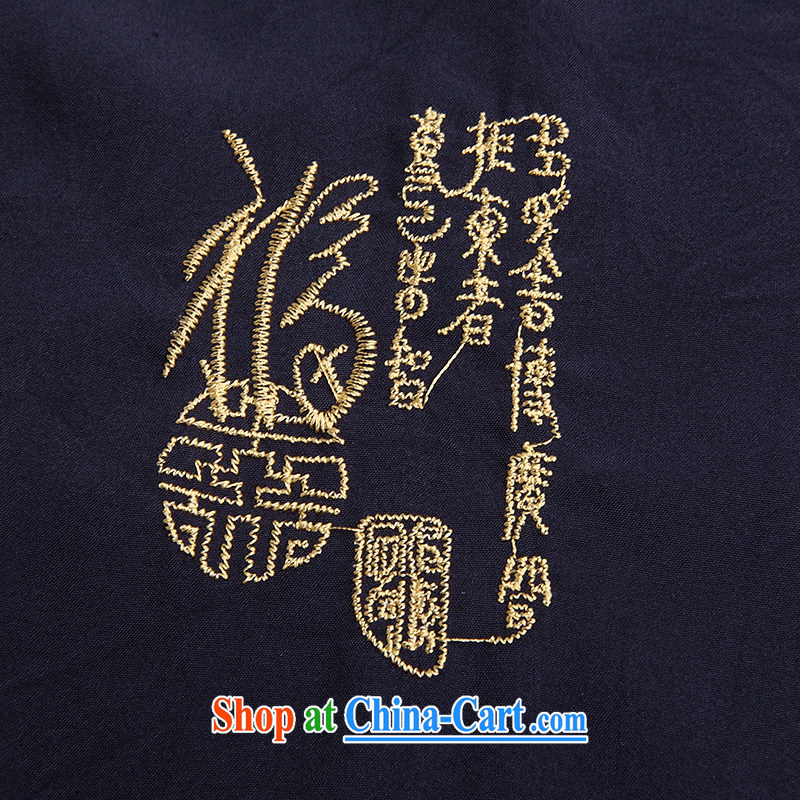 To Simitis Chinese men and set the wind Chinese men and a short-sleeved pants summer manually for the Chinese national costume Tang package with 07 /06 blue/T-shirt 42/T-shirt, Simitis, shopping on the Internet