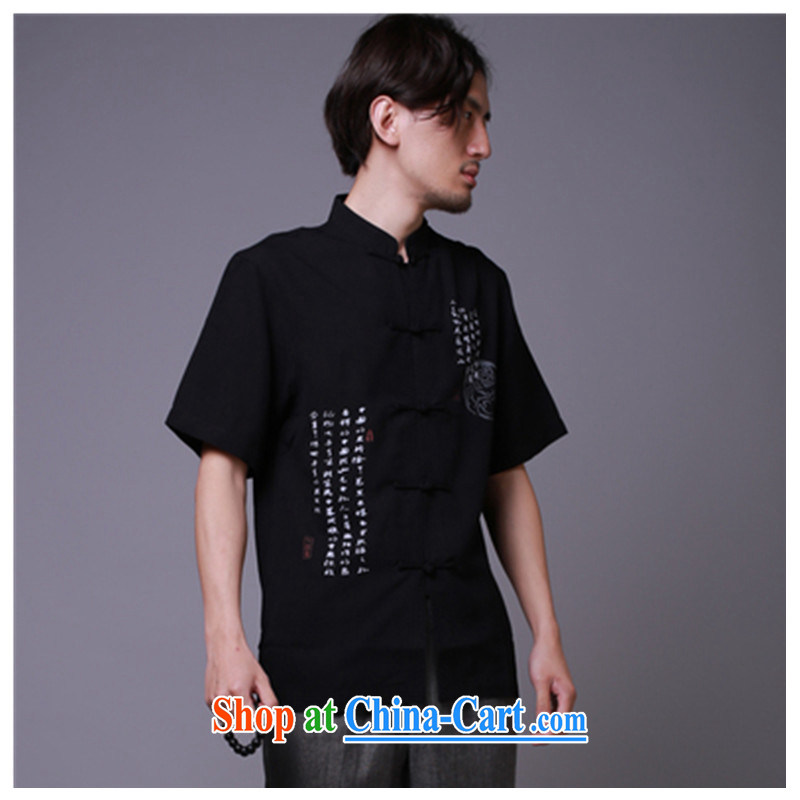 Chinese men's short-sleeve linen men's summer wear national costumes cotton Ma China wind men's short sleeved T-shirt, black uniforms XXXL/recommended weight around 190