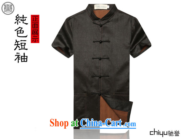 Internationally renowned sauna silk Ethnic Wind Chinese middle-aged and older men with silk incense cloud yarn T-shirt short-sleeved silk Tang black 185 pictures, price, brand platters! Elections are good character, the national distribution, so why buy now enjoy more preferential! Health