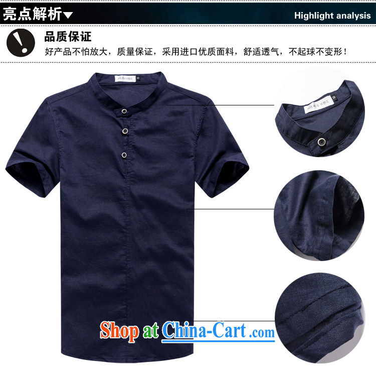 Happy Ka, summer new, larger men's cotton Ma T-shirt 2288 Tibetan cyan 5 XL pictures, price, brand platters! Elections are good character, the national distribution, so why buy now enjoy more preferential! Health