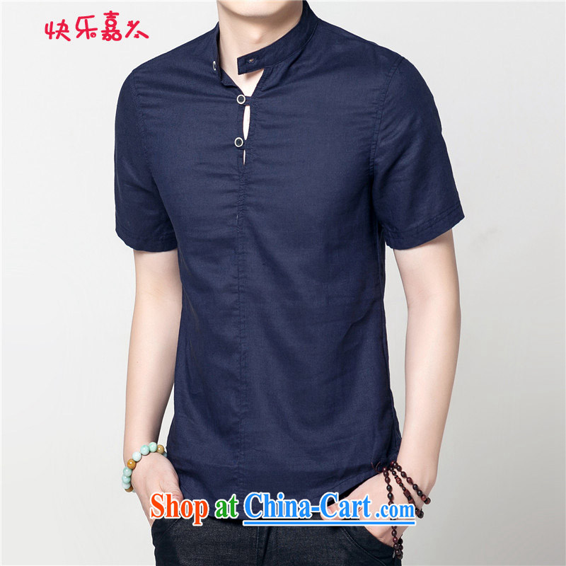 Happy HO, Mr Ronald ARCULLI is new, the Code and the Commission cotton short-sleeved shirt 2288 Tibetan cyan 5 XL, happy, and shopping on the Internet