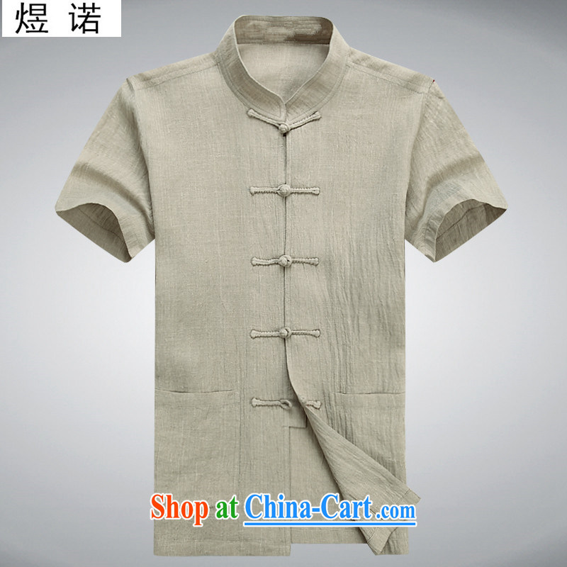Become familiar with the new men and Tang with a short-sleeved summer linen improved China wind Chinese, Cheong Wa Dae for middle-aged to the charge-back men's improved Chinese package half sleeves T-shirt cynosure service card the color T-shirt 180