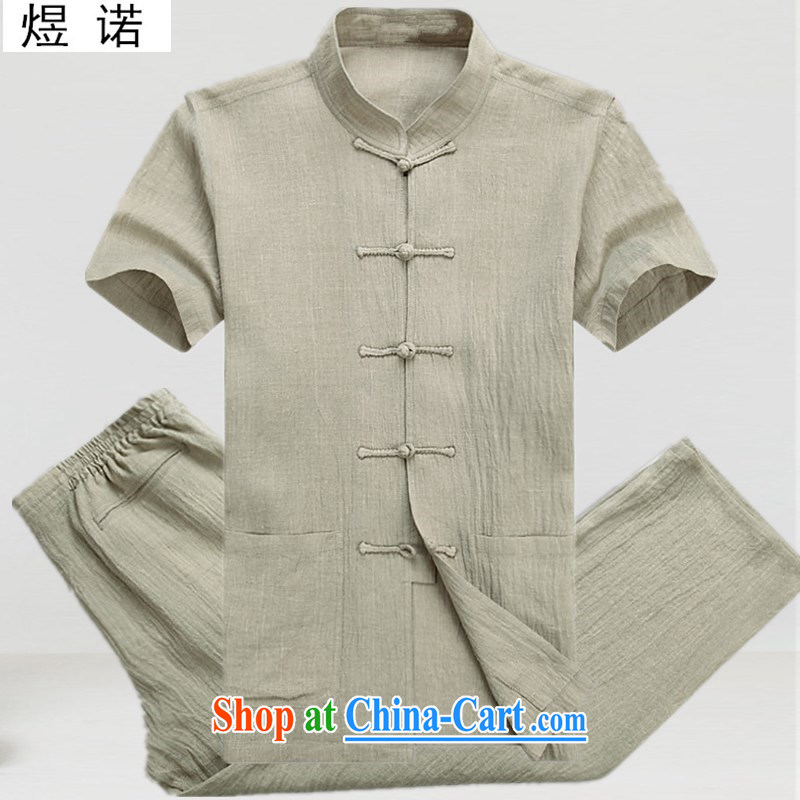 Become familiar with the new short-sleeved summer improved Chinese style Chinese, leading to the charge-back men improved Chinese package cynosure serving Han-tai chi Kit XL card its color kit 180