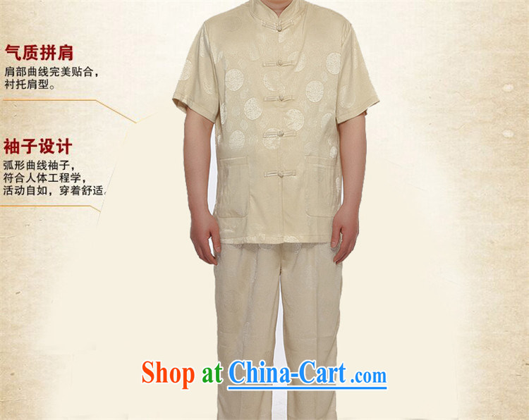The Carolina boys, older Chinese men and a short-sleeved shirt older persons older persons Summer Package Grandpa loaded men father T-shirt with blue S pictures, price, brand platters! Elections are good character, the national distribution, so why buy now enjoy more preferential! Health