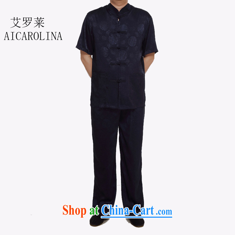 The Carolina boys, older Chinese men and a short-sleeved shirt older persons older persons Summer Package Grandpa loaded men father T-shirt with blue S