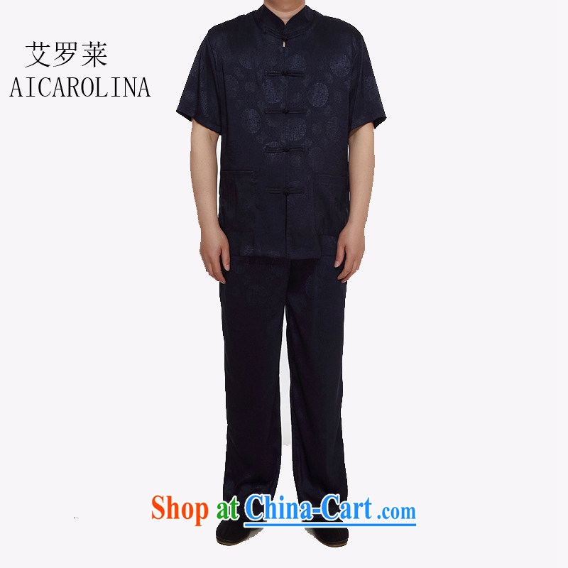 The Carolina boys, older Chinese men and a short-sleeved shirt older persons older persons Summer Package Grandpa loaded men father T-shirt with blue S, the Tony Blair (AICAROLINA), shopping on the Internet