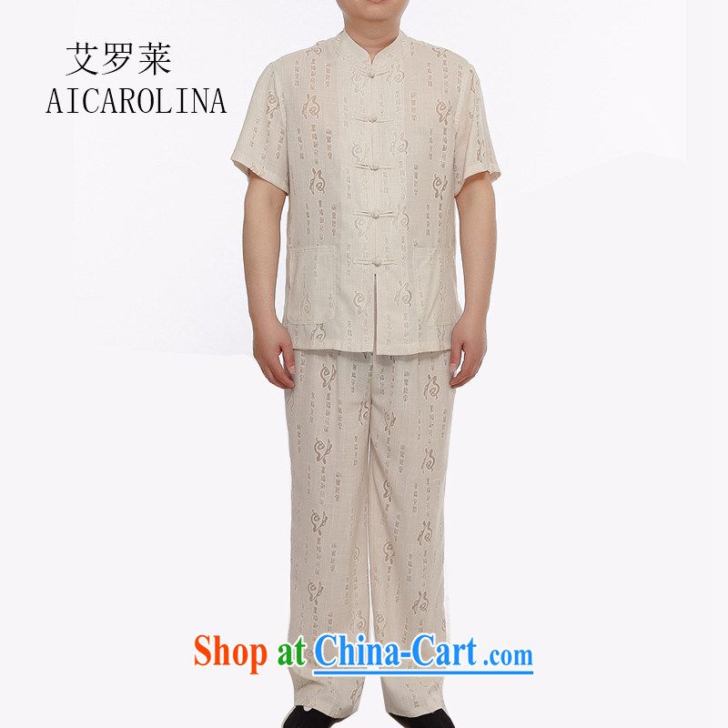 The Carolina boys men middle-aged and older Chinese men and summer short-sleeved T-shirt, clothing middle-aged father elderly Chinese Chinese male beige XL