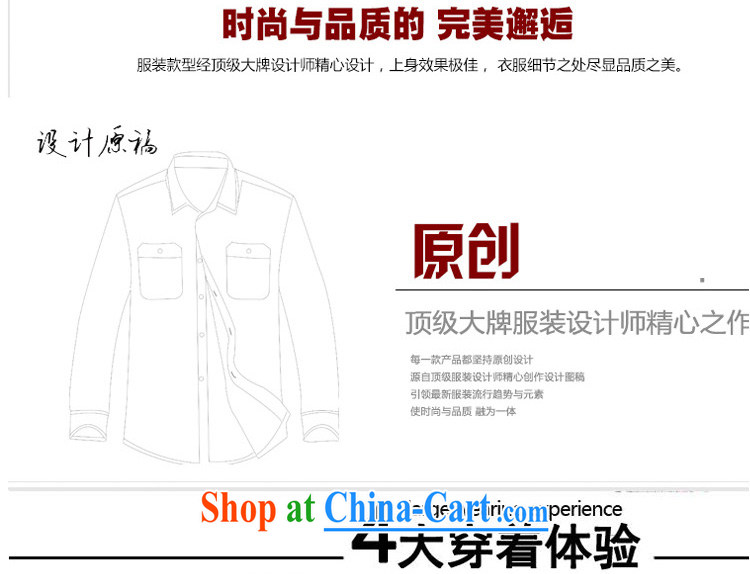 Jeep shield Chinese men and a short-sleeved shirt Solid Color stitching lapel shirt Pure Cotton Men's business casual snap short sleeve T-shirt 6829 card the color 5 XL pictures, price, brand platters! Elections are good character, the national distribution, so why buy now enjoy more preferential! Health