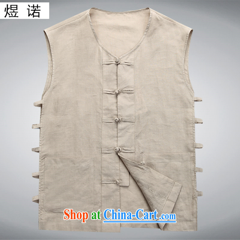 Become familiar with the men's shoulder, short-sleeved Chinese men and the older Chinese sleeveless a vintage Han-Liffey eschewed T-shirt no t-shirts short-sleeved father loaded the code beige 170