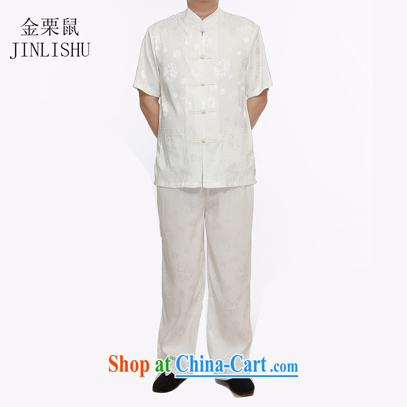 The chestnut mouse summer Tang replace short-sleeved men's middle-aged and older Chinese men's short-sleeve XL men Tang package containing white XXXL