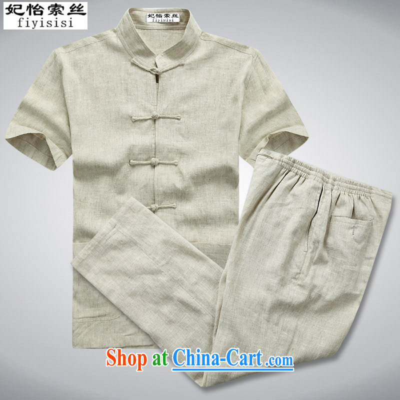 Become familiar with the middle-aged and older high-waist relaxed deep document the code pants men's summer cotton has been the trousers business and leisure stretch washable father trousers beige Kit 170
