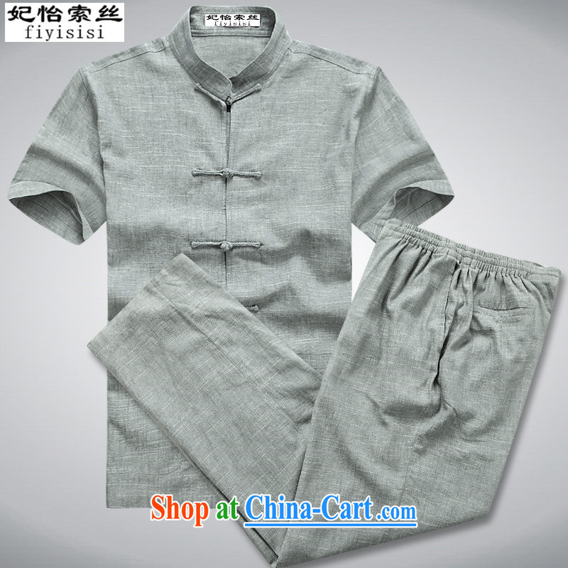 Princess Selina CHOW in middle-aged and older men's short-sleeved Chinese package summer Chinese-buckle cotton shirt the father with ethnic Chinese, Chinese Han-serving Nepal's father served light gray suit 175