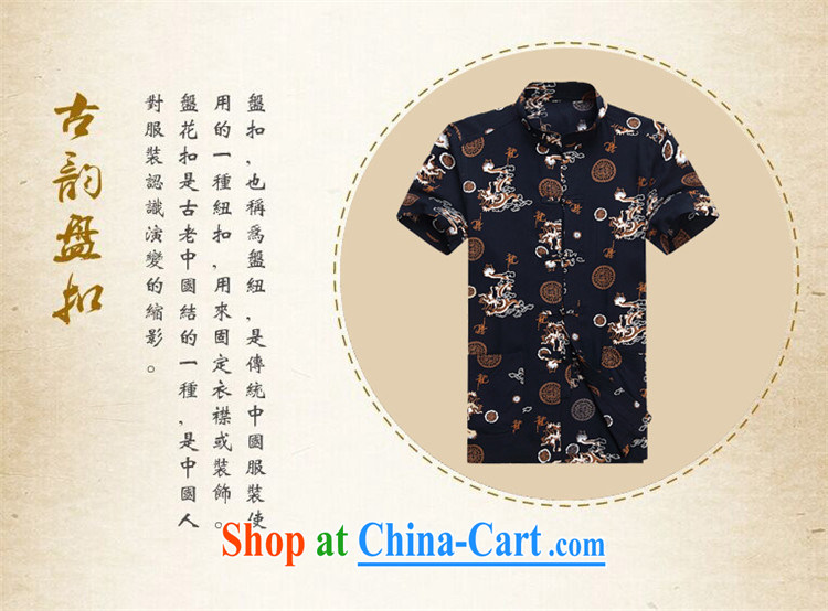 The Honorable Ronald ARCULLI, the middle-aged and older Chinese men's T-shirt short sleeved casual middle-aged men and Chinese blue XXXL pictures, price, brand platters! Elections are good character, the national distribution, so why buy now enjoy more preferential! Health