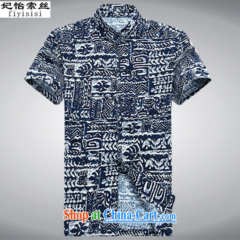 Princess Selina CHOW in China wind men's Chinese short-sleeve men and Han-yau Ma tei cotton T-shirt shirt men's wear loose cotton summer the 5 T-shirt, old Chinese national service porcelain was _175