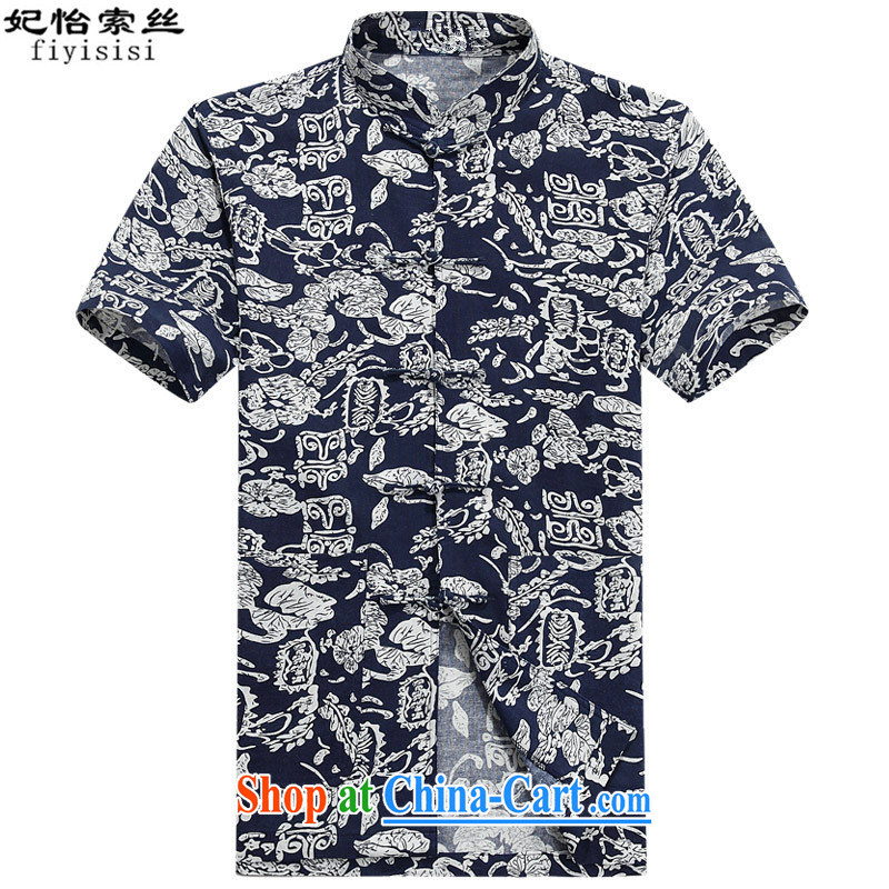 Princess Selina CHOW in new men's short-sleeved Tang replacing the code summer the commission cotton dress summer with his father, served the China wind national costumes and indeed increase it plantain 6012 #170