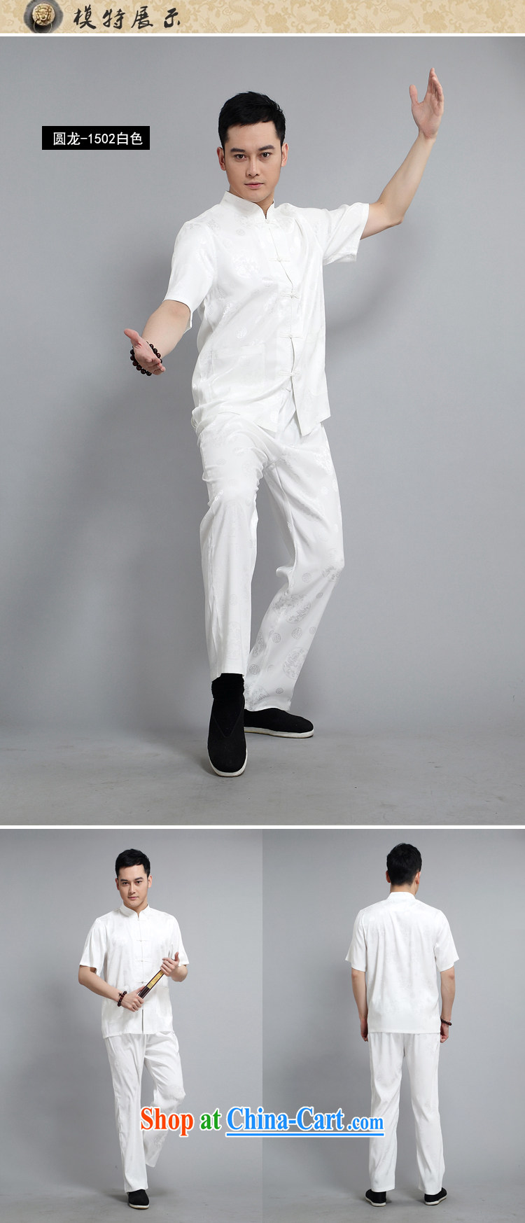 Mr Henry TANG is, for men's short-sleeved tops sleeve with new short-sleeved father replacing Tang replace older exercise clothing Tai Chi Kit 1502 red 190 XXXXL pictures, price, brand platters! Elections are good character, the national distribution, so why buy now enjoy more preferential! Health