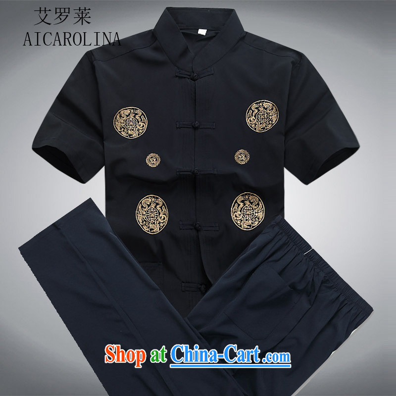 The Prime Minister Blair 2015 summer new short-sleeve Chinese middle-aged men's half sleeve kit Chinese father with clothing dark blue package 190/XXXL
