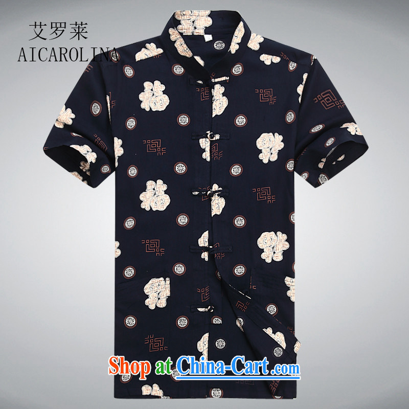 The Luo, middle-aged men with short T-shirt summer new middle-aged and older half sleeve shirt men's Chinese short-sleeved Chinese male black 190_XXXL