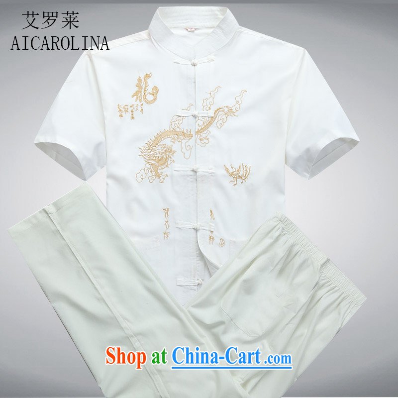 The Luo, new Chinese new summer, older peoples clothing Chinese XL short sleeve fitted white suite 190_XXXL