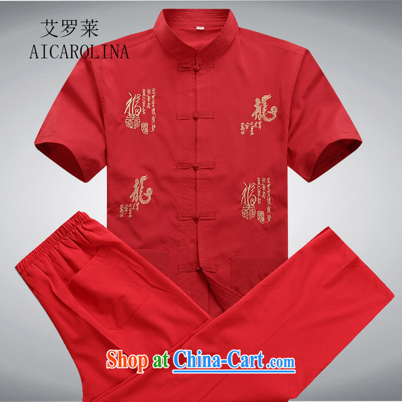 The summer, middle-aged men's short-sleeved Tang load package leisure Ethnic Wind short-sleeved summer Male Red Kit 190_XXXL