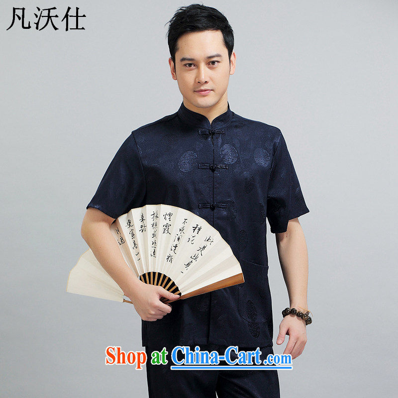 Where Kosovo Mr Rafael Hui 2015 spring and summer men's Chinese short-sleeved T-shirt, elderly Chinese men and national costumes China wind Tai Chi martial arts cynosure men's kung fu T-shirt round hi blue 190