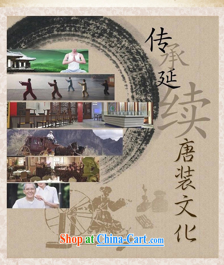 Summer 2015 New Men's Tang is the leader in package older silk Tang with his father the morning Tai Chi 练练功 serving China wind short-sleeved 1506 Package white 190 XXXXL pictures, price, brand platters! Elections are good character, the national distribution, so why buy now enjoy more preferential! Health