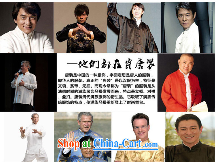 Men's Chinese package China wind, short-sleeved Tang replacing older casual older morning exercises Tai Chi's father served with 1508 white package 190 XXXXL pictures, price, brand platters! Elections are good character, the national distribution, so why buy now enjoy more preferential! Health