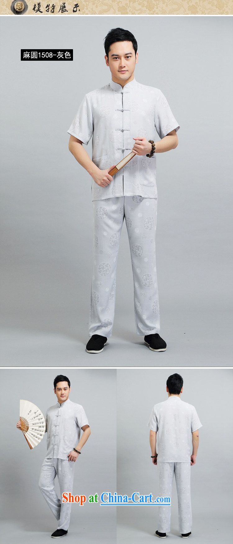 2015 men's new Chinese package 练练功 morning Tai Chi Kit Dad installed China wind, short-sleeved, older sauna silk casual 1508 yellow package 190 XXXXL pictures, price, brand platters! Elections are good character, the national distribution, so why buy now enjoy more preferential! Health
