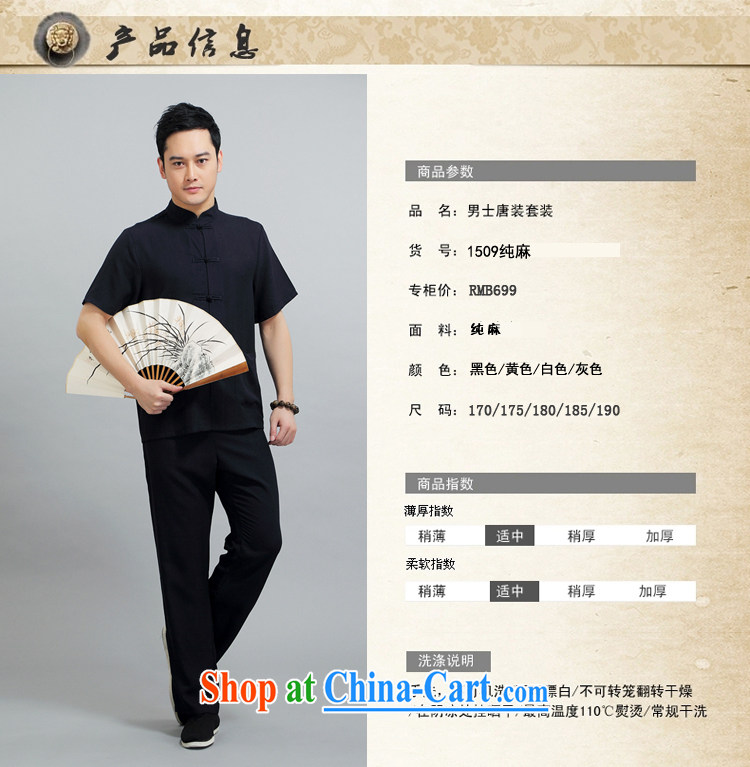 2015 new men, new Tang is included in the kit older casual 练练功 morning Tai Chi Kit China wind short-sleeved father replace 1509 yellow package 190 XXXXL pictures, price, brand platters! Elections are good character, the national distribution, so why buy now enjoy more preferential! Health