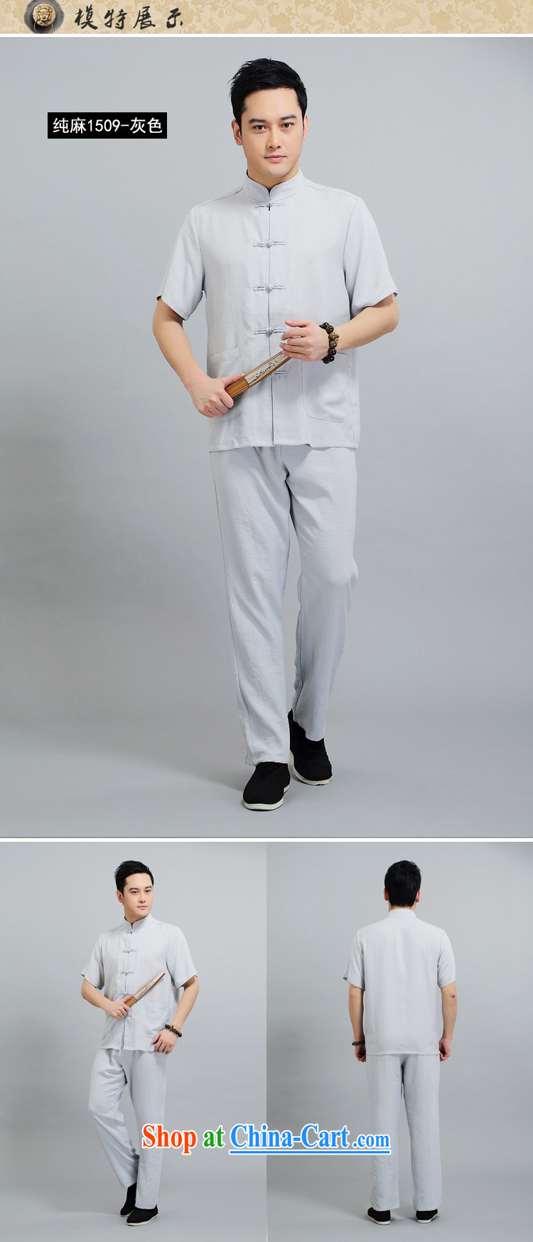Men's 2015 new, short for the package, the casual father replace morning Tai Chi practice serving Chinese style, short-sleeved Tang replace 1509 gray package 190 XXXXL pictures, price, brand platters! Elections are good character, the national distribution, so why buy now enjoy more preferential! Health