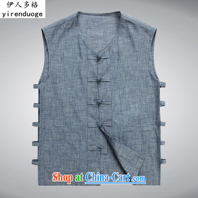 Of the more than 2015 new national costume, a male Summer Load Tang New Men Ma folder wide shoulders no collar sleeveless hand-held air-conditioning shirt cowboy Tang with a 175